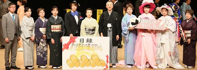 西東京代表チーム(小金井校・大宮校・飯能店・小金井店)
