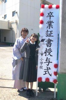 行徳駅前校・卒業式